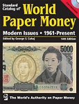 Krause Standard Catalog World Paper Money Modern Issues 1961-Present - 14th Edition