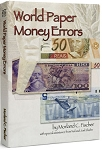 World Paper Money Errors - Zyrus Press