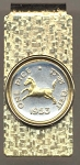 2-Toned Gold on Silver India 1 pice Horse - Hinged Money Clip