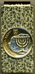 2-Toned Gold on Silver Israel 10 Agorot Menorah  - Hinged Money Clip
