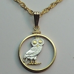 Greek Owl (Quarter size) - coin Necklace, Beautifully Cut out & 2-toned