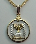"Israeli  ""Menorah"" - Coin Necklace, Beautifully Cut out & 2-toned"