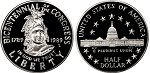 1989-S Congress Half-Dollar Proof
