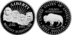 1991-S Mount Rushmore Clad Half-Dollar Proof