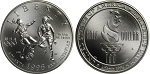 1996-S Olympic Soccer  Half-Dollar Uncirculated