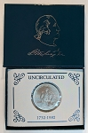 1982-D George Washington Silver Half Dollar Uncirculated