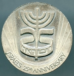 1974 Season's Greetings token commemorates Israel's 25th Anniversary