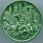 1976 Chicago Saint Patrick's Day Parade Token