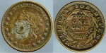 Token 1837 Hard Times Token / Millions for Defense Not One Cent for Tribute VF/XF