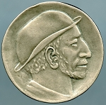 Hobo Nickel Replica - Pressed design