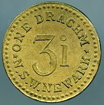 One Drachm N.S.W. Newark U.S.A. 3i Apothecary Weight Token 1840's-1940's