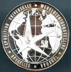 1958 Brussels World's Fair Medal