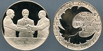 Medal 1979 Egyptian/Israeli Peace Treaty March 26, 1979 Begin, Carter and Sadat Proof