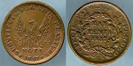 Token 1837 Substitute for Shin Plasters /Specie Payment Suspended May Tenth 1837 Very Fine