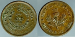 Token J.L. Love Day & Co. Dry Good & Groceries Waukegan Illinois / United We Stand  Divided We fall  VF - Scratches