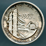 1975 Alaska Mint Trans Alaskan Pipeline Commemorative Silver 1 oz. .999