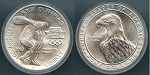 1983-S Uncirculated Olympic Commemorative Silver Dollar - In Capsule Only - MInt State