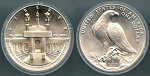 1984-P Uncirculated Olympic Commemorative Silver Dollar - In Capsule Only - Mint State