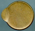 No Date Lincoln Cent Off-Center 95% Copper Planchet Memorial Cent  - Mint State