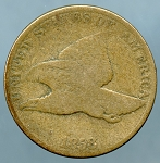 1858 LL Flying Eagle Cent - Large Letters About Good