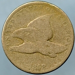 1858 Sm. Letter Flying Eagle Cent About Good