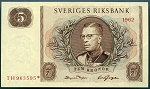 Sweden 1962 5 Kronor AU P42(-) Replacement Note