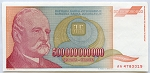 Yugoslavia 500000000000 (500 Billion) Dinar XF/AU P137a