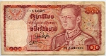 1978 100 Baht Bank of Thailand VG