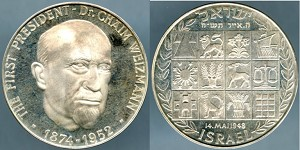 Medal The First President- Dr Chaim Weizmann 1874-1952/ Israel 14.MA11948 Proof-Like