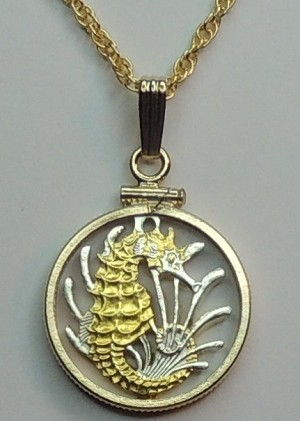 "Singapore ""Seahorse with Seaweed"" - Coin Necklace, Beautifully Cut out & 2-toned"