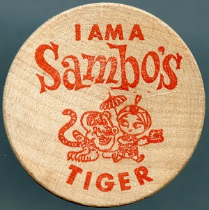 Wooden Nickel - I AM A SAMBO'S TIGER
