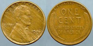 1926 S Lincoln Cent  Extremely Fine