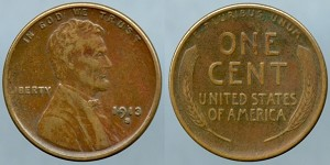 1913 S Lincoln Cent  Extremely Fine